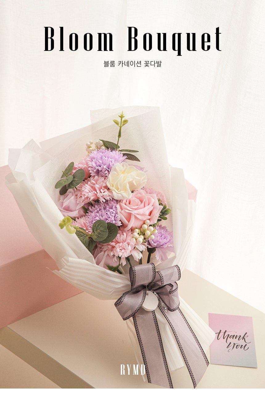 bloom-page_01.jpg