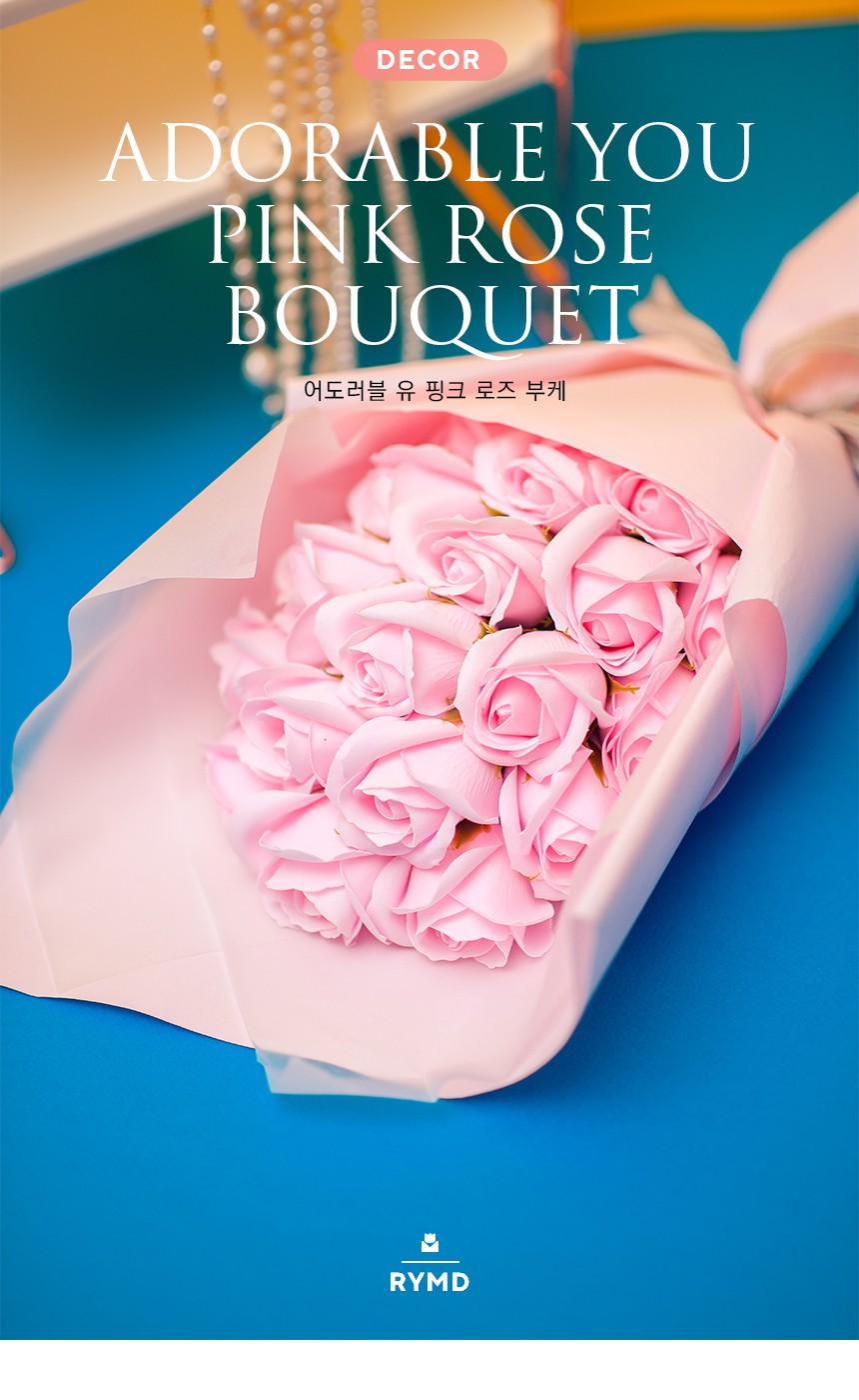 ADORABLE-BOUQUET_01.jpg