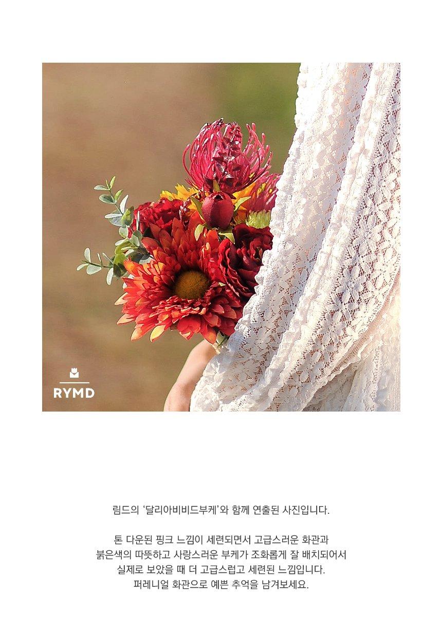 Perennial_Wreath (11).jpg