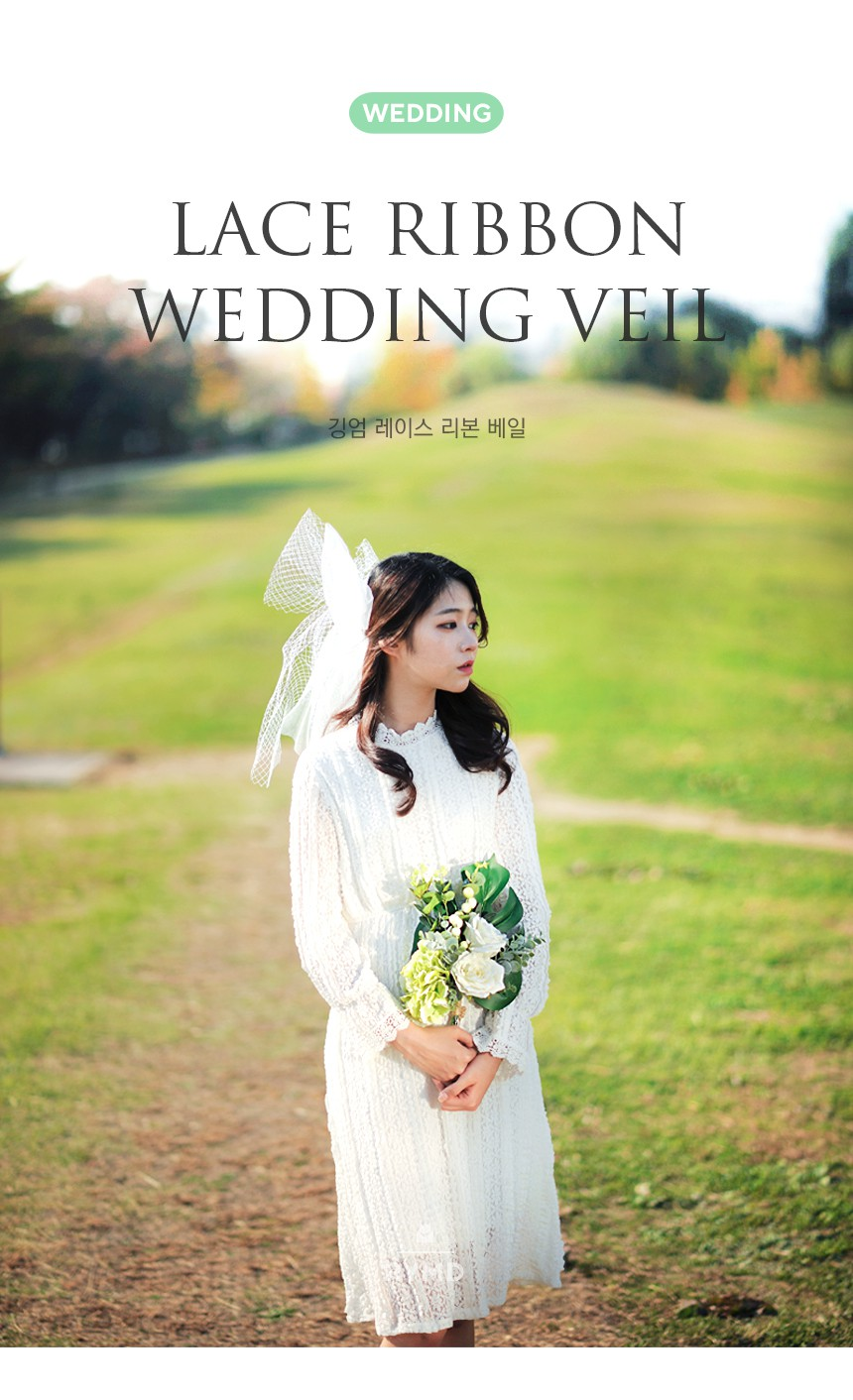 Gingham_lace_ribbon_veil (1).jpg