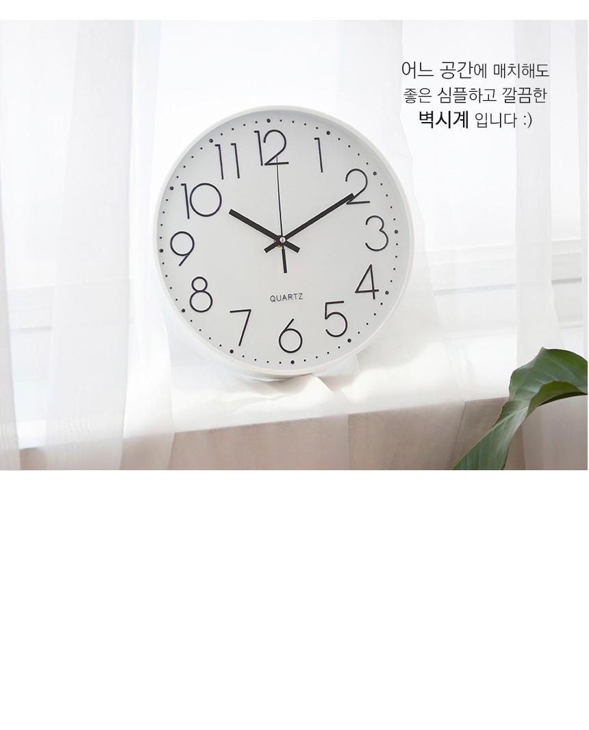 인테리어 소품 심플라인 벽시계 - 림드, 15,000원, 벽시계, 디자인벽시계