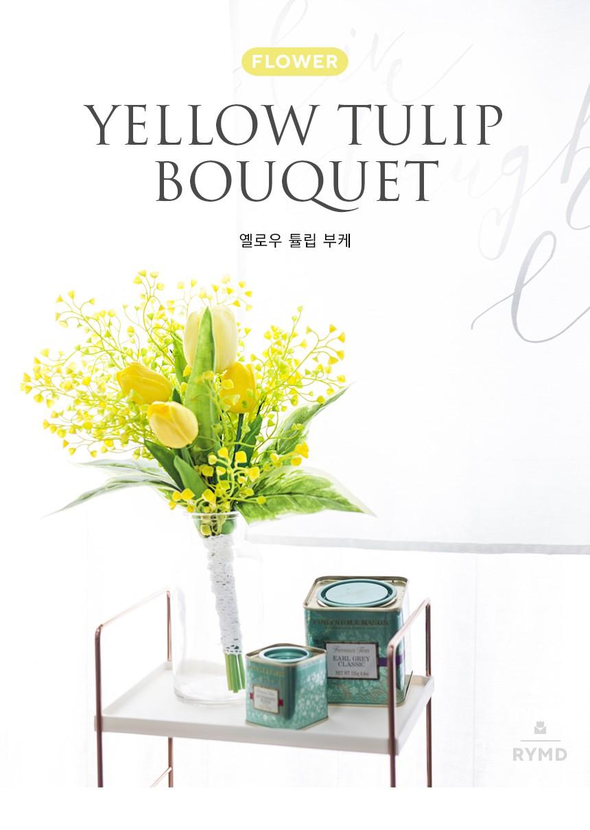 YELLOW-TULIP-BOUQUET_01.jpg