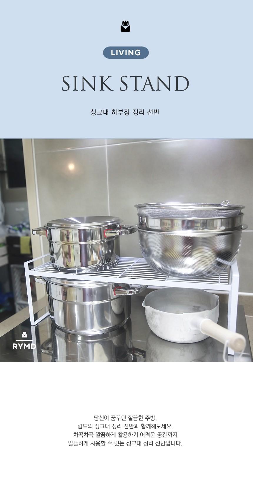 싱크대 하부장 정리선반 - 콜라상회, 17,500원, 장식소품, 기타 소품