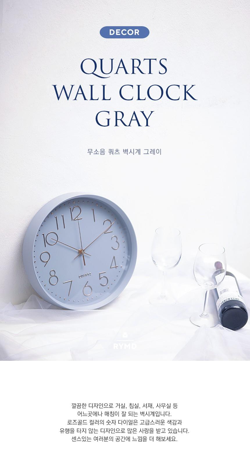 QUARTS_WALL_CLOCK_GRAY_01.jpg