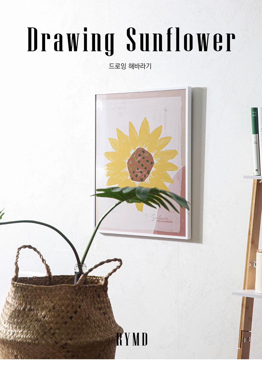 sunflower-page_01.jpg