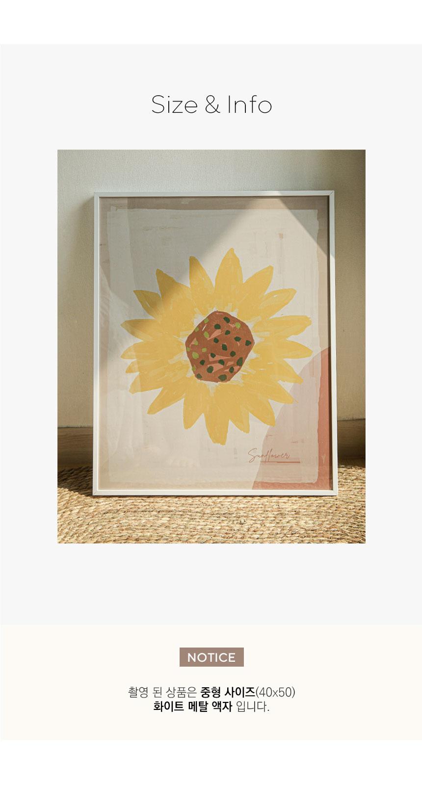 sunflower-page_11.jpg