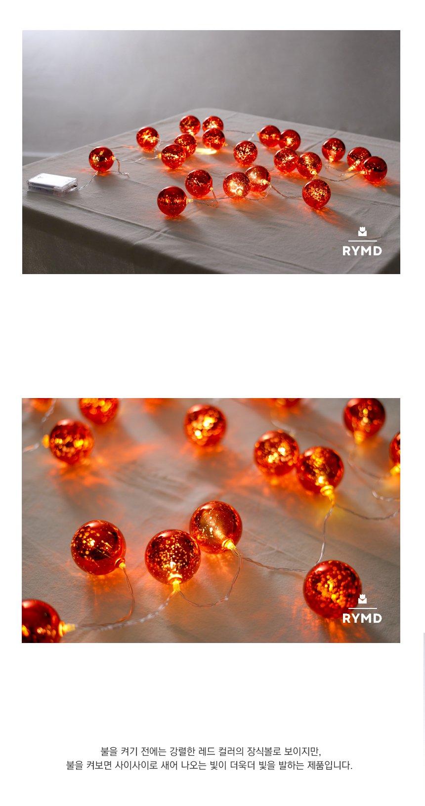 CHRISTMAS_RED_ORNAMENT_STRING_LIGHT_05.jpg