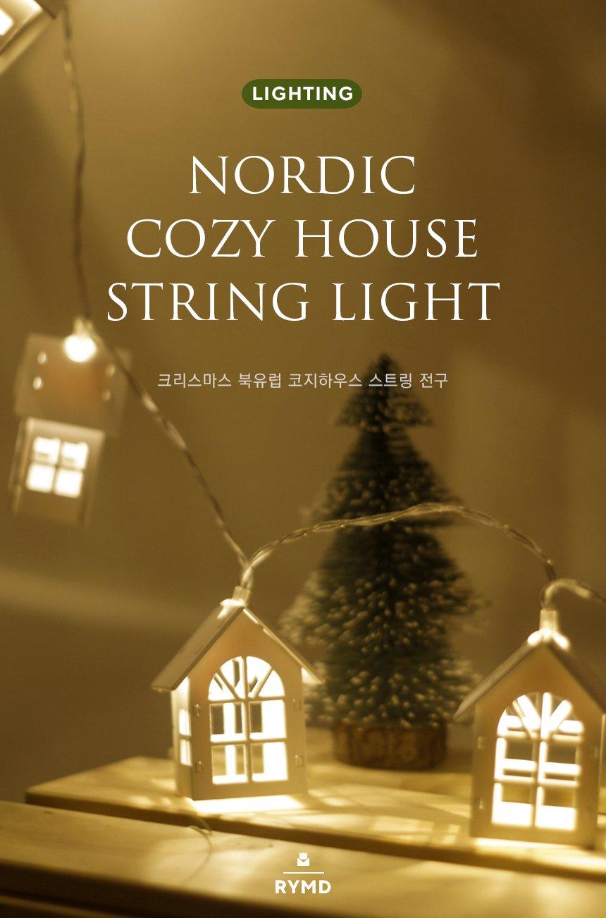 CHRISTMAS_NORDIC_COZY_HOUSE_STRING_LIGHT_01.jpg