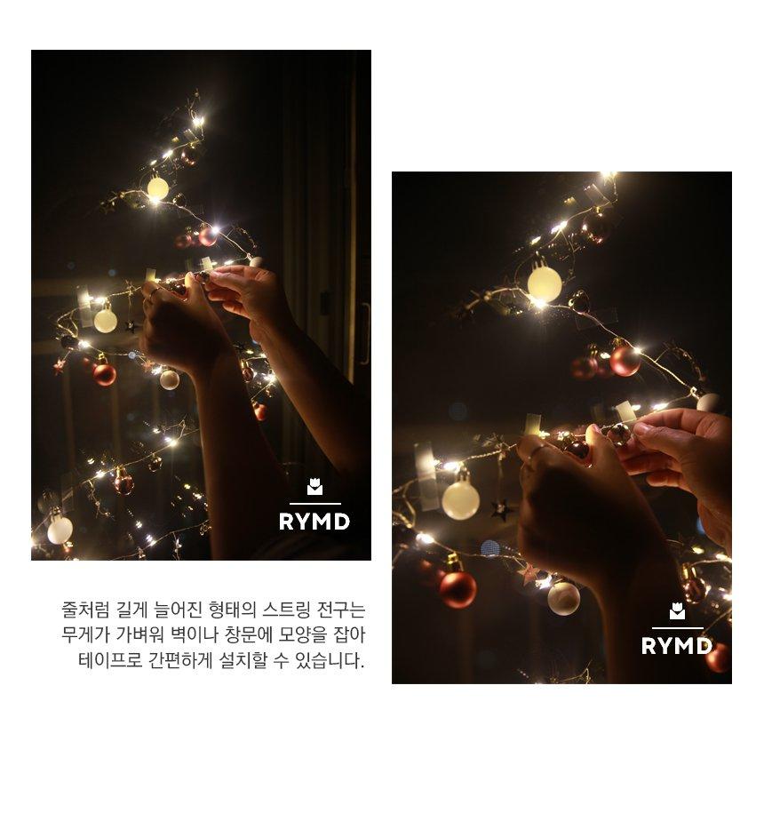 CHRISTMAS_ORNAMENT_STRING_LIGHT_PINK_SILVER_04.jpg