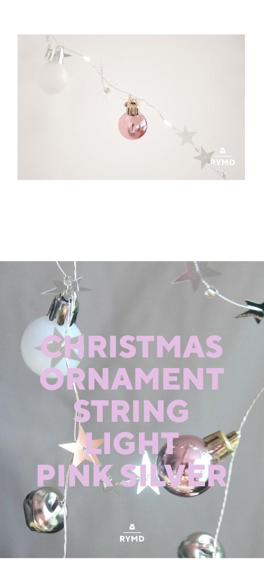 CHRISTMAS_ORNAMENT_STRING_LIGHT_PINK_SILVER_08.jpg