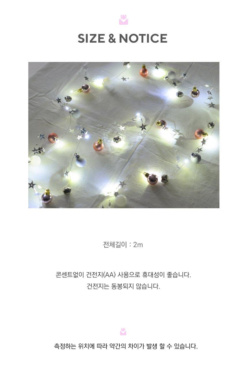 CHRISTMAS_ORNAMENT_STRING_LIGHT_PINK_SILVER_09.jpg